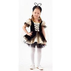 Карнавальный костюм Батик, Муха Цокотуха Пуговка