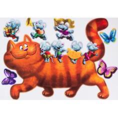 Наклейка «Кошки-мышки» Декоретто XL
