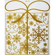 Наклейка «Подарок со снежинками» 72x54 см
