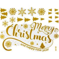 Наклейка «Счастливого рождества» 72x54 см
