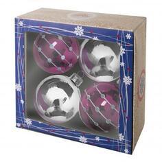 Набор ёлочных шаров, 6 см, стекло, цвет винное серебро, 4 шт.