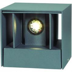 Светильник фасадный светодиодный уличный Kaimas 357402 IP54, куб, цвет тёмно-серый Novotech
