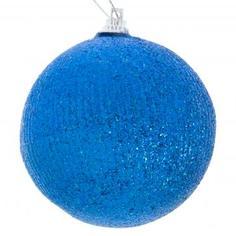 Шар ёлочный, 8 см, цвет синий
