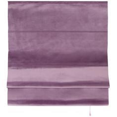Штора римская Милфид 160x190 см цвет лиловый