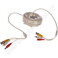 Кабель питание+видео+аудио 20м ivue cpva20-ahd