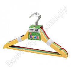 Детские вешалки-плечики brabix комплект 4 шт., 601175