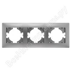 Рамка gusi electric bravo 3-местная, цвет серебро с1030-004