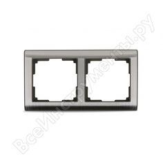 Рамка smartbuy 2-местная серый никель нептун sbe-05gn-metal-fr-2