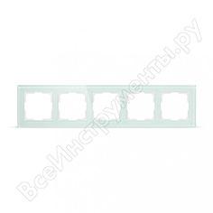 Рамка smartbuy 5-местная стекло бежевая нептун sbe-05i-glass-fr-5