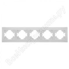 Рамка gusi electric bravo 5-местная, цвет белый с1050-001