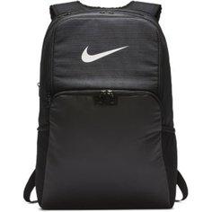 Рюкзак для тренинга Nike Brasilia (очень большой размер)