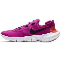 Женские беговые кроссовки Nike Free RN 5.0 2020