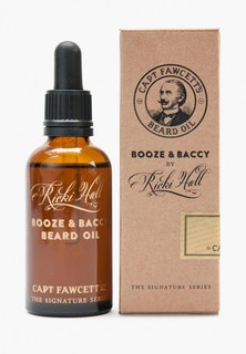 Масло для бороды Captain Fawcett Ricki Halls Booze & Baccy, 50 мл