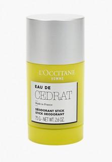 Дезодорант LOccitane L'Occitane Цедрат, 75 г.