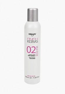 Лак для волос Dikson KEIRAS FINISH сильной фиксации 02 экологический 350 мл