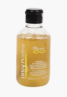 Шампунь Dikson NATURA для сухих волос с экстрактом бессмертника 250 мл