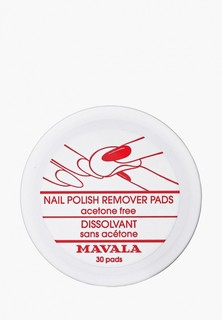 Средство для снятия лака Mavala Салфетки Nail Polish Remover Pads