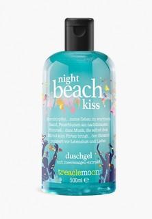 Гель для душа Treaclemoon Поцелуй на пляже, 500 мл