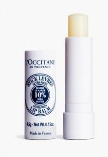 Бальзам для губ LOccitane L'Occitane 4,5 г.
