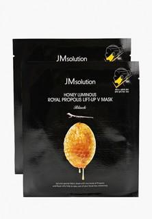 Набор масок для лица JMsolution Набор масок для лица, Для подтяжки контура с маточным молочком и прополисом , 2 шт х 25 мл.