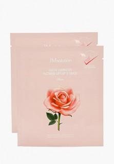 Набор масок для лица JMsolution Набор масок для лица, Для подтяжки контура лица с цветочными экстрактами, 2 шт х 25 мл.