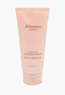 Лосьон для тела JMsolution С лифтинг и увлажняющим эффектом, 200 мл