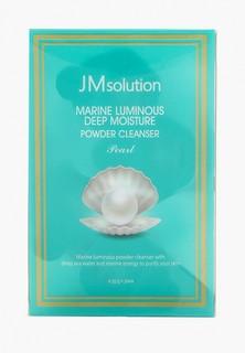 Набор для ухода за лицом JMsolution увлажняющая пенка-пудра для умывания с жемчугом, 30 шт х 3,5 г.