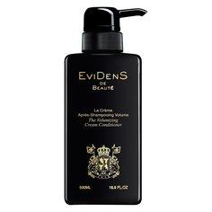 Кондиционеры / Бальзамы EviDenS de Beaute Крем-кондиционер для объема волос EviDenS de Beaute