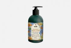 Медовое мыло для рук и тела Рецепты бабушки Агафьи