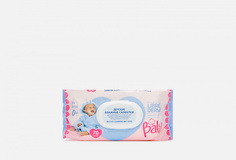 Влажные салфетки для очищения кожи новорожденных, младенцев и детей 70шт. Librederm