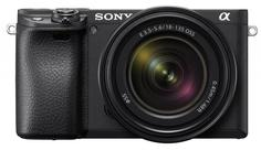 Цифровой фотоаппарат Sony ILCE-6400MB (черный)