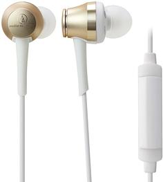 Наушники Audio-Technica ATH-CKR70IS (шампань)