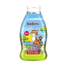 Гель для душа и пена для ванны 2в1 BOBINI Тигр 660 мл1+