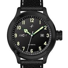Российские наручные мужские часы Molniya M0010102-3.1. Коллекция АЧС-1 Молния