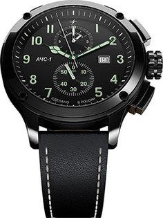 Российские наручные мужские часы Molniya M0010104-3.0. Коллекция АЧС-1 Молния