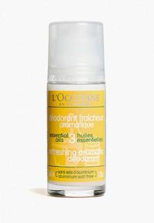 Дезодорант LOccitane L'Occitane Свежесть, 50 мл
