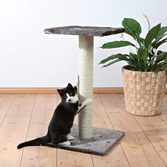 Когтеточка TRIXIE Espejo столбик с площадками для кошек 69см (43342)