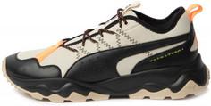Кроссовки мужские Puma Ember Trl, размер 43