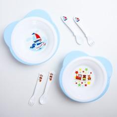 Набор детской посуды: тарелка на присоске 250мл, вилка, ложка, цвет голубой микс Mum&Baby