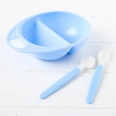Набор посуды для кормления, 3 предмета: тарелка двухсекционная, ложки 2 шт., от 5 мес., цвет голубой Mum&Baby