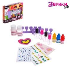 Набор для опытов nail art, создай свой лак для ногтей Эврики