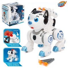 Робот-собака Woow Toys