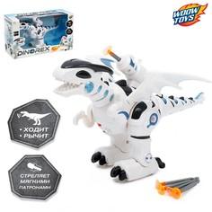 Робот-динозавр Woow Toys
