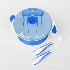 Набор детской посуды basic, 4 предмета: миска на присоске 400 мл, крышка, ложка, вилка, от 5 мес., цвет синий Mum&Baby