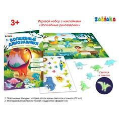 Игровой набор: светящиеся игрушки и светящиеся наклейки Zabiaka