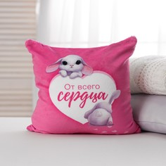 Подушка с пайетками антистресс mni mnu