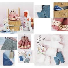 Гардероб и одежда для игрушек малюток, Арт Узор