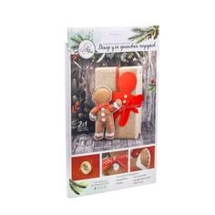 Декор для упаковки подарков Арт Узор