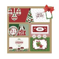 Интерьерное панно christmas diary, набор для создания, 29.5 × 29.5 см Арт Узор