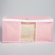Короб для хранения с pvc-окном beauty Textura
